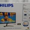 PHILIPS ディスプレイ 246E7QDSB/11 を買いましたレビュー