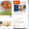 業界最大手ヤマザキ製パンの声明「イーストフード、乳化剤不使用のパッケージ表示について」