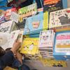 東京国際ブックフェア 実用書、専門書、児童書も安く買える!日本最大の書籍の展示会