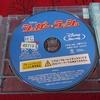 『 シュガー・ラッシュ 』 -深い示唆に富むディズニーアニメの秀作-