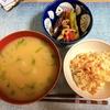 【つぶやき】小麦が無いなら米中心に!我が家は毎晩みそ汁&玄米。太らない?夕ご飯!