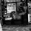 ぶらり独りウォーキング横浜中華街 その2