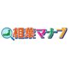 【相場マナブ】5/17「炊飯器釜1グランプリ☆炊き込みご飯レシピ6品」まとめ NO1はナポリタン