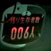ダンガンロンパ3 The End of 希望ヶ峰学園 未来編 10話 感想&考察 天願会長の口パクの内容が判明!