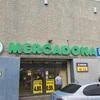 スペインのお気に入りのスーパーマーケット