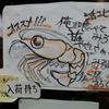 知花冷凍食品