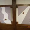 「アート5・7・5」展「行く年や 一人名を消す アドレス帳」