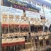 スタッフ岩崎のちょっと気になる気まぐれminiブログ Vol.35~たかがピック…されどピック!!編~