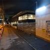 【街歩き】開業前の羽沢横浜国大駅を見てみよう(前編)