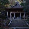 吉野山の金峯神社を訪問