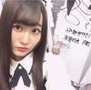 けやき坂46 6月20日ブログ感想