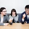 会社同僚の「たしかに」を頻発する口癖が気になる