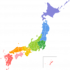 日本一周の予算