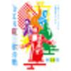 桑田さんのボウリング愛🎳❤️溢れる『レッツゴーボウリング』桑田佳祐 & The Pin Boys(Full ver.)