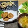 肉の日でゲットしたお得なお肉の焼き鳥と熊本県産れんこんの醤油バター炒め