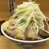 ラーメン二郎 環七新新代田店『小豚ラーメン+大+汁なし+づけにんにく』