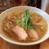 【今週のラーメン1744】 ShiNaChiKu亭 (東京・反町) 塩味ワンタン麺