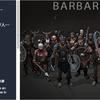 Fantasy Horde - Barbarians 筋肉隆々でパワフルなバーバリアン(野蛮人)18体のキャラクター3Dモデル