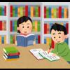 【知らなきゃ損!】過去問・参考書を分割する方法 - 参考書の持ち運びを便利にして快適に勉強するヒント<大学受験、TOEIC・TOEFL・各資格・検定受験者向け>
