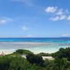 ちょっと道草 210526  写真で Go to西表島16 波照間島から a