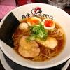 【今週のラーメン1528】 鶏喰〜TRICK〜 (神奈川・横浜吉野町) 味玉鶏の醤油らーめん