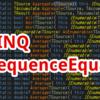 【C#,LINQ】SequenceEqual~配列やリストの中身が同じかを調べたいとき~