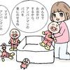アンパンマンのお人形で遊んでいたときの話