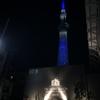 スカイツリーの麓にあるオシャレボルダリングジム、ストーンセッション東京に行ってきたよ!