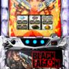 七匠「パチスロ ブラックラグーン3」の筺体&PV&ウェブサイト&情報