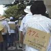 森達也 × 田原総一朗 × 松本麗華 × 安岡卓治 トークショー レポート・『A2』(2)