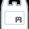 【レジ袋が有料化…よりも、もっと驚いた『レジ袋の簡単なひらき方!』】#179