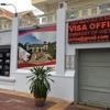 ベトナムビザ更新@カンボジアプノンペン ベトナム大使館