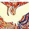 """大大大大大大ニュース‼︎ 幻の""""火の鳥 大地編""""が小説化‼︎‼︎‼︎"""