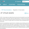【対訳】FATF勧告 - 仮想資産の規制 (FATF Recommendations Regulation of virtual assets) 2018/10/19