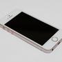 発売から4年、iPhone SE(第1世代)ローズゴールドのフォトレビュー。