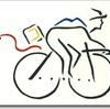 知的自転車が世界を変えた