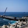 【離島旅記録 前編】人生で一度は訪れるべき絶海の秘島 伊豆諸島 青ヶ島を訪れて来ました!