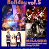 『Gamagolian's Holiday vol.5』 ~amber lumber 2ndアルバム発売記念!ツアー2018 ~