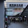 ぐるっと九州乗り鉄旅行(2)
