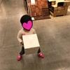 立川 IKEA  混んでました〜