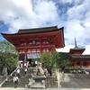 (Kyoto-52/Kiyomizudera-OkutanKiyomizu)日本美味しいもの巡り Japan delicious food and wine tour