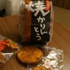 【Sweets】かりんとうにハマる