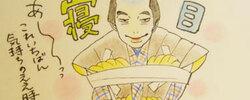 初芝居で「お年玉」♡新春浅草歌舞伎2017