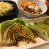 Roasted spring cabbage with anchovy garlic butter