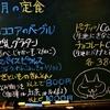 11月のタマカフェ