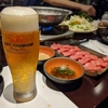GO TO箱根③:「箱根仙石原虎乃湯」レポ!大満足の和牛しゃぶしゃぶディナー♡
