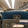 ぷらっとこだまで、名古屋から東京へ。