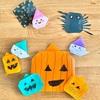【作り方】折り紙で子どもが作るハロウィン飾り
