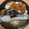 ココイチ袋井店、今ならPayPayで20%還元プラス100円還元がお得すぎ!
