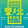 台北マラソンエントリー完了♪